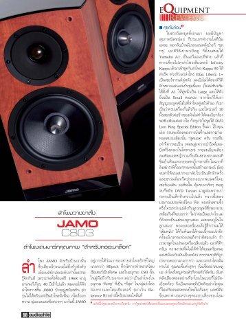 aw Test JAMO C803 - Magnet Technology