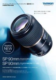 (Model F004) 単品カタログ - Tamron