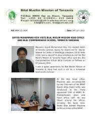 Imam Muhammad Baqir (as) said: - Wilayat Mission