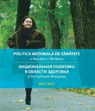 национальная политика в области здоровья - Centrul Naţional de ...
