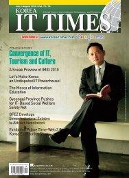 2010-07 - Korea IT Times