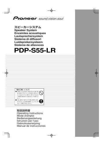pioneer pdp 507xda user manual
