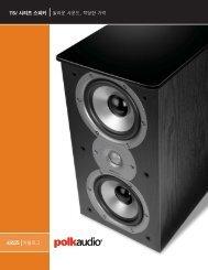 TSi Catalog Korean - Polk Audio