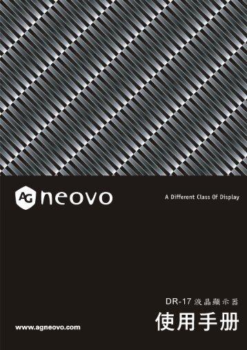 OSD - AG Neovo Service Website