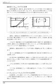 SEMIKRON leading manufacturer of igbt, diode thyristor power ... - Page 2