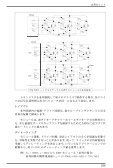 SEMIKRON leading manufacturer of igbt, diode thyristor power ... - Page 5