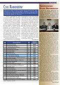 STR. 11 STR. 24 - Wojskowa Akademia Techniczna - Page 5