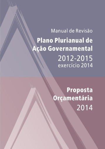 Manual de Revisão do PPAG 2012-2015 e LOA 2014