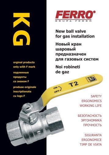 Кран шаровый предназначен для газовых систем - Ferro