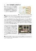 600V コンバータ/インバータ/ブレーキ(CIB)― 中出力 ... - Semikron - Page 3