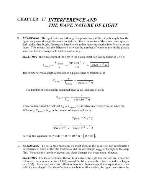 Chapter 27 Interference And The Wave Nature Of Light Wiley