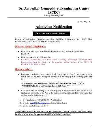 Admission Notification-mains-2011.pdf - yashada