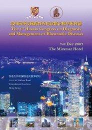 Prof. Edmund K Li - The Hong Kong Society of Rheumatology