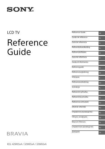 Reference Guide - Amazon S3