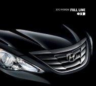中文版 - Hyundai