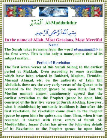 074_AlMuddassir - Quran PDA