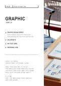 Catalogue PDF Download - 디자인글꼴 - Page 6