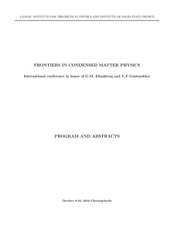frontiers in condensed matter physics program and abstracts