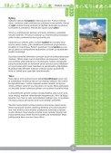 Maatilan antimet.pdf - MTK - Page 7