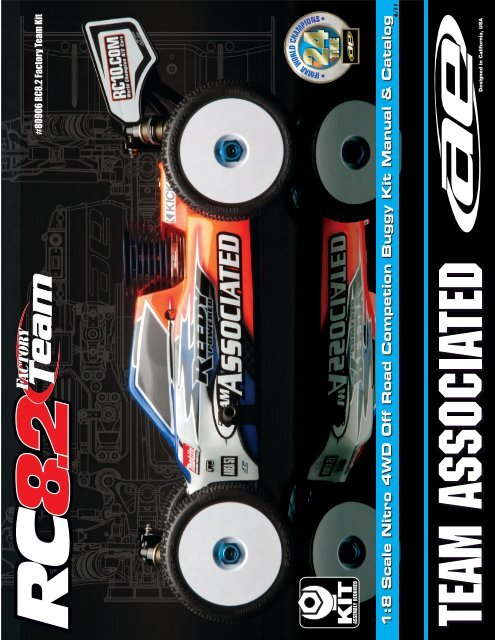 RC8.2 Manual and Catalog 6 16 2011.indd - Powertoys