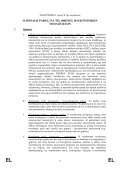 EL - eu energy star - Page 6