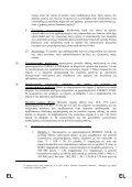 EL - eu energy star - Page 7