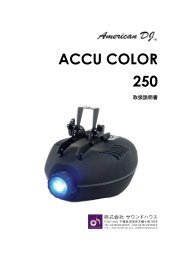 ACCU COLOR 250