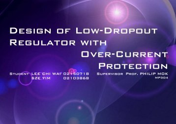 Design of Low-Dropout Regulator with Over-Current Protection