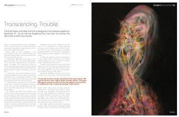 Transcending Trouble