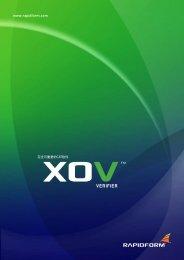 RapidForm XOV 中文PDF: 2.12MB
