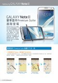 Download - Samsung - Page 2