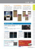 Download - Samsung - Page 3