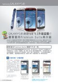 Download - Samsung - Page 4