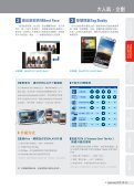 Download - Samsung - Page 5