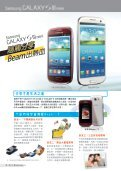 Download - Samsung - Page 6