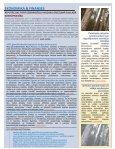 G_apskats_2013_2 - Page 2