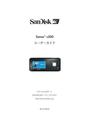 sandisk mp3 player instruction manual
