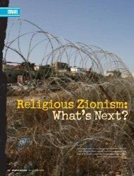 Religious Zionism: What's Next? - Orthodox Union