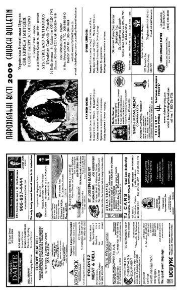 Bulletin November 7 2010 - Cogeco