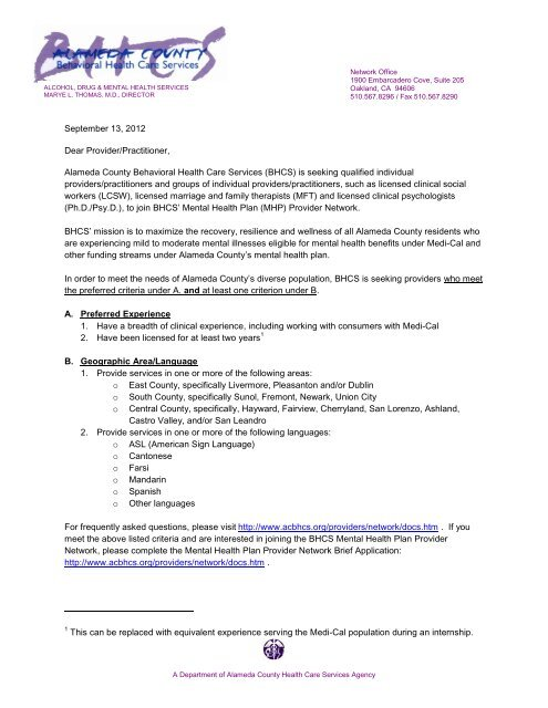 Mental Health Plan Provider Network Recruitment Outreach Letter