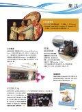 簡訊 - Hutchison Whampoa Limited - Page 4