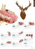PDF herunterladen - REWE-Foodservice - Page 5