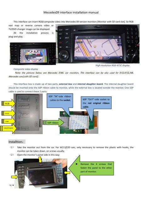 Mercedes Manual Reverse