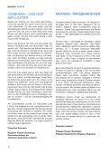 CHag sameaCH! - Jüdische Gemeinde zu Berlin - Page 6