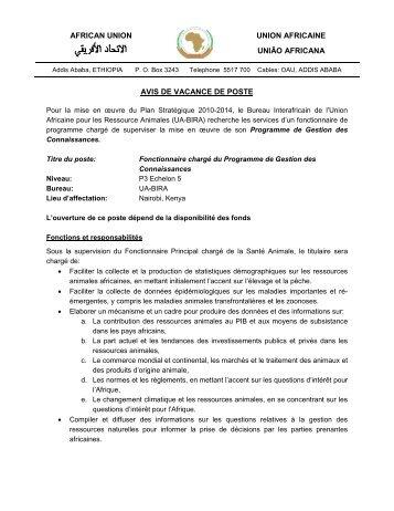 avis de vacance de poste african union union africaine união africana