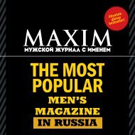 men's magazine in Russia