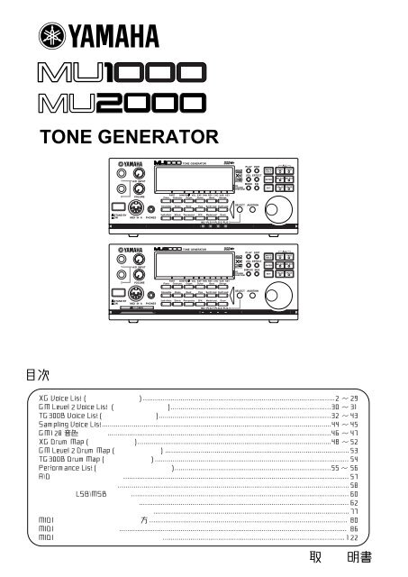 Key Scale Panning Stereo