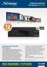 Цифровий ефірний HD приймач SRT 8500 - STRONG Digital TV