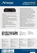 Цифровий ефірний HD приймач SRT 8500 - STRONG Digital TV - Page 2