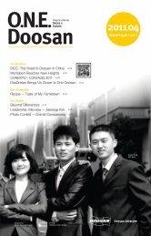 March+April / vol - Doosan